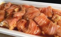 【ネット限定】里山のお肉屋さんがお勧めする厳選栃木牛!しもつけ牛 てっちゃん(たれ漬け)300g