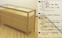 リビングを爽やかでオシャレな空間に、オーク材ガラスTOPリビングボード140[mu-lb22]