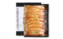 白河高原清流豚 豚ロース味噌漬けセット