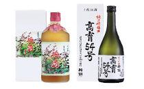 【果肉たっぷり】古酒にごり梅酒・純米吟醸 酔鯨・高育54号
