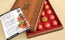 プレミアム徳谷トマト24個入り生産者52番(ウォールナットケース入り)