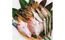久万田海産の近海干物5種セット