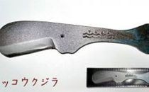 くじらナイフ 専用ケース付き【マッコウクジラ】