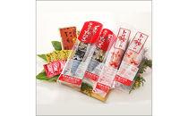明神水産 藁焼き鰹(カツオ)たたき2節・鰹の刺身2節セット