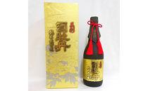 司牡丹 純米大吟醸 美彩 720ml1本