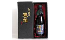 高木酒造 豊の梅 純米大吟醸 龍奏 720ml1本