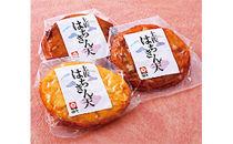 土佐のはちきん天3種×2枚セット 依光かまぼこ老舗 天ぷら(さつま揚げ)