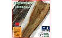 野島水産 うつぼタタキB 約800g たれ1本付 高知 須崎 炭火