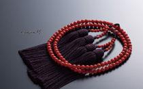 【珊瑚は唯一代々譲れる数珠】赤珊瑚本連数珠(女性用小)
