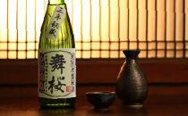 「舞桜」辛口純米17度720ミリ