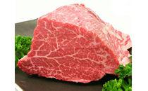 ◆近江牛シャトーブリアンかたまり【月間10セット限定】