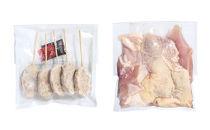 秋田県産比内地鶏半身分と鶏つくね串5本セット