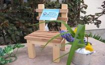 木の質感を生かした 椅子型フラワースタンド ミニ