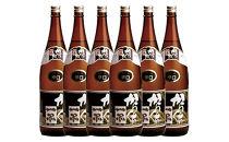 ◆水戸地酒辛口一品6本セット