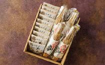 ◆昔ながらの納豆がお好きな方へ! 先人の知恵