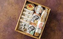 ◆水戸納豆のイチオシ! 水戸の宴 「山」