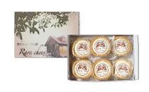 ◆水戸の手づくりチーズ工房-森のシェーブル館特製レアチーズタルト(6個入り)
