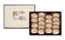 水戸の手づくりチーズ工房-森のシェーブル館特製レアチーズタルト(18個入り)
