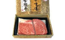 ◆常陸牛味噌漬け