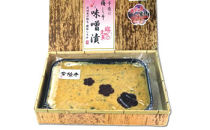 【自宅用】◆常陸牛梅しそ味噌漬け