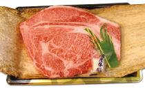 【自宅用】◆常陸牛リブロースステーキ