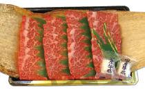 【自宅用】◆常陸牛焼肉用780g