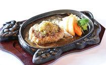 ◆牛タンハンバーグ4食セット
