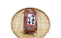 ◆10種のスパイスで旨みを閉じ込めた特製ローストビーフ