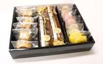 ◆ホテルパティシエがつくる季節のパウンドケーキとスイーツのセット