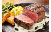 ◆アメリカ屋 常陸牛ステーキディナーコースチケット 2名様分
