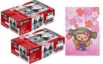 ◆みとちゃん応援ビール【アサヒスーパードライ】350ml缶24本入り(2ケース)+みとちゃんスペシャルホログラムファイル