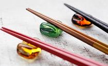醤油豆の箸置き(ブラウン)