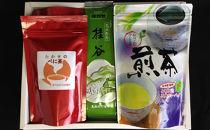 高瀬茶詰め合わせ(3種5本セット)