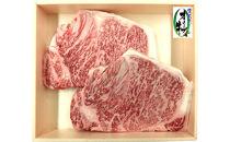 オリーブ牛ロースステーキ