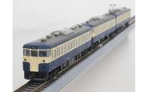115系横須賀色!近郊電車運転セット