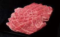 とちぎ和牛リブロースすき焼き用1kg