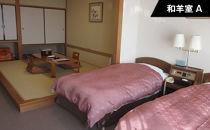 井頭温泉チャットパレス平日宿泊1泊2食プラン1室5名利用和室or和洋室