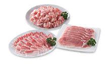 甲州富士桜ポーク食べ比べセット