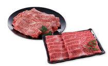 甲州牛 すき焼きセット
