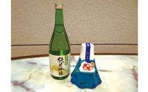 富士山の酒 甲斐の開運セット