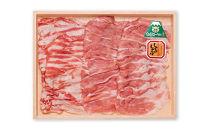 朝霧ヨーグル豚しゃぶしゃぶスタンダードセット