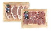 甲州富士桜ポーク とんかつ食べ比べセット