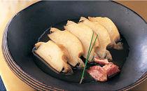 <山梨・信玄食品>中華風あわび姿煮Aセット
