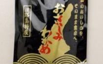 鳴門海峡の激流で育まれた肉厚おさしみわかめ210g×6袋入り、特上品!
