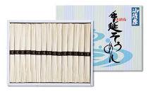 淡路島手延素麺 御陵糸 1.5kg化粧箱