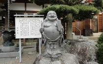 鳴門タクシー貸切観光ツアー「パワースポット三社めぐり」