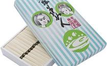 淡路島手延素麺 御陵糸 2kg化粧箱