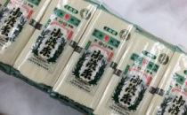 楓勇吉商店 淡路島そうめん御陵糸500g×6袋