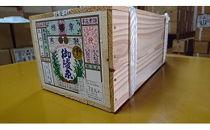 淡路島手延べ素麺御陵糸黒帯(9kg木箱)