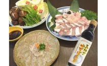 プリプリ旨味たっぷり!極上のクエ、鍋用500g(3~4人前)と刺身150gのセット♪淡路島玉ねぎポン酢付き!